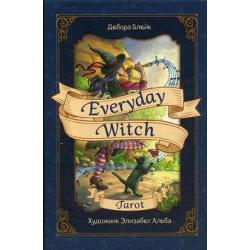 Повседневное Таро ведьмы. 78 карт и руководство в подарочном футляре